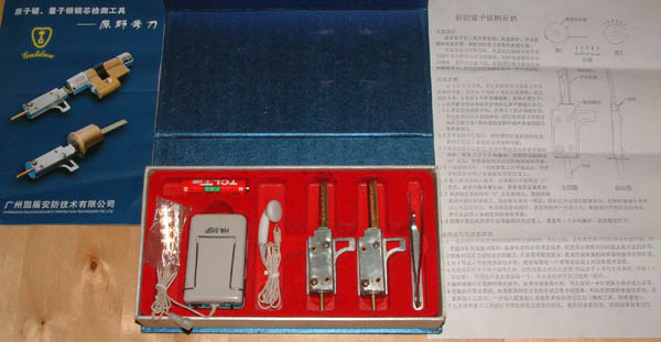 complete chinese lock pick kit
